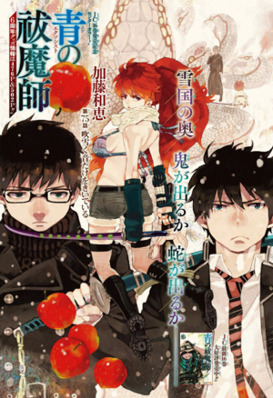 Cover 75 JP