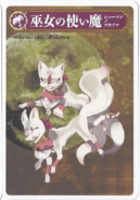 Werewolf Card Game Miketsu and Ukemochi