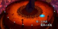 Satan's Offspring