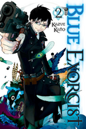 Vol 2 eng cover