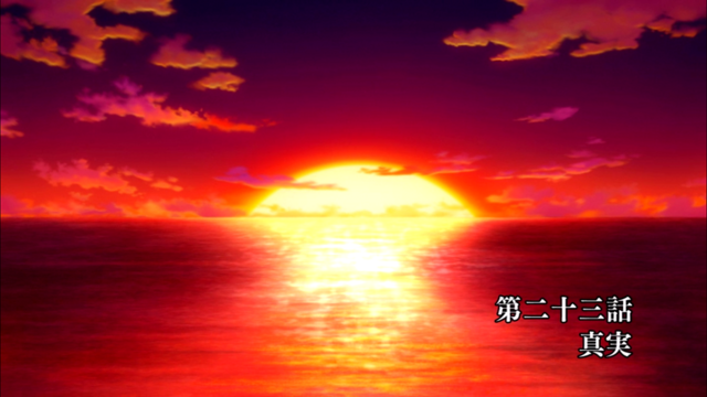 File:Ep 23 title.png