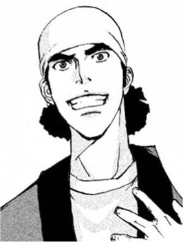 File:Hanabata profile.jpg