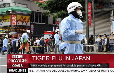 File:Tiger flu.jpg