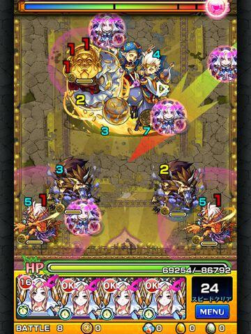 File:Monster strike.jpg