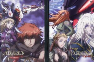 Aquarion OVAs