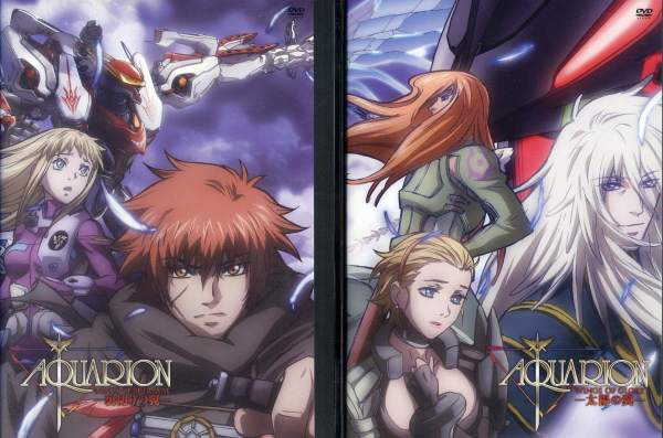 File:Aquarion OVAs.jpg