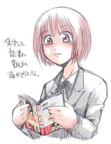 File:Fuji Alice Artwork (1).jpg