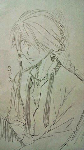 File:Yataka The Teacher.png