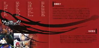 Anime OST Info