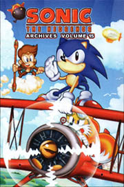 File:Sonic Archives 15.jpg