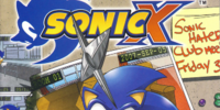 Archie Sonic X Issue 23