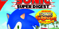 Sonic Super Digest Issue 10