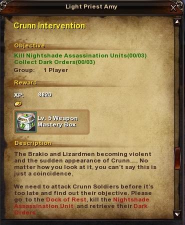 32 Crunn Intervention