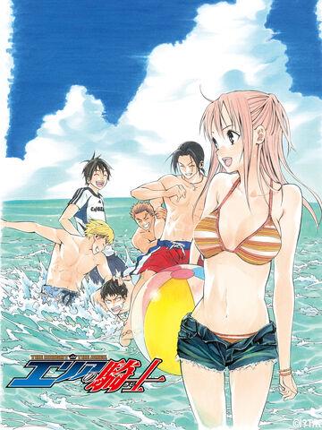 File:Seven matsuri 4.jpg