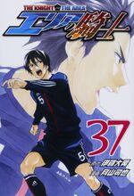 Aok vol37