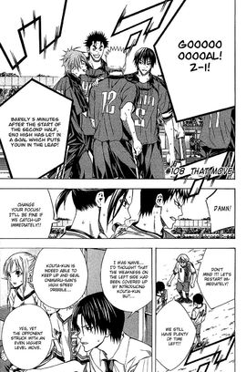 Chapter 108 eng