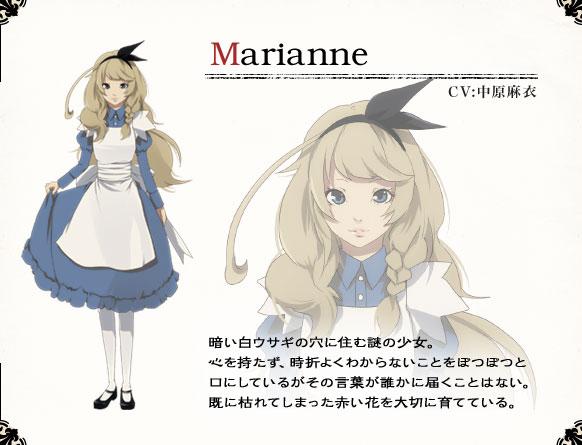 File:Character 7.jpg
