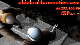 File:Aldohral nwvault 274x157.jpg
