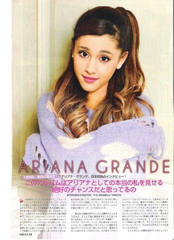 File:Ariana-Inrock-04.jpg