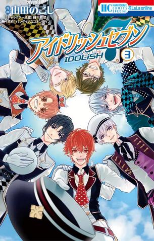 File:I7-manga3.png