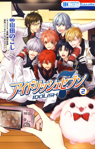 File:I7-manga2.png