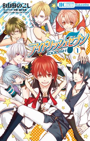 File:I7-manga1.png