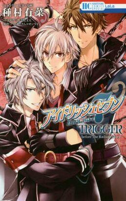 Idolish7-Trigger