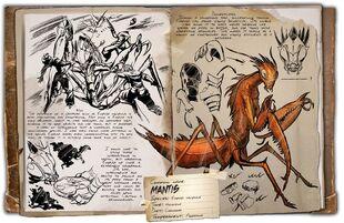 800px-Dossier Mantis