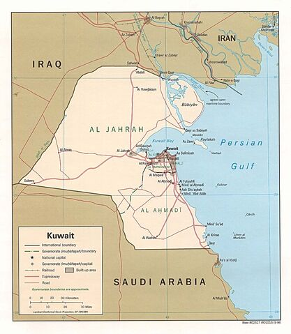 File:Kuwait Map.jpg