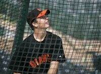 1234836806 Buster Posey
