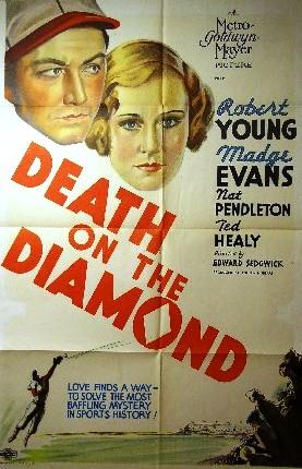 File:Deathdiamond.jpg