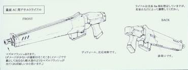 Dulake rifle