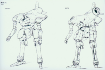 Argine sketch