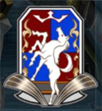 Triturate - Emblem