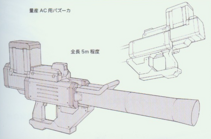 Solarwind bazooka