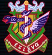 Regina - Emblem