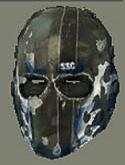 File:Salem mask 8.png