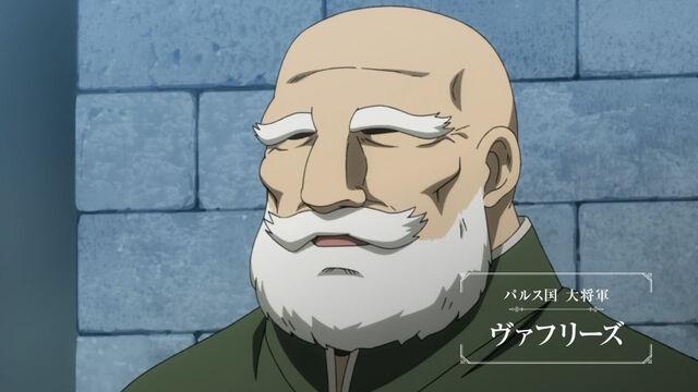 File:Vahriz Anime.jpg