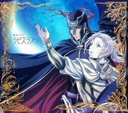 Lapis Lazuli (Anime)