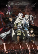Anime Promo 2