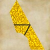 Dreiecksteil von Boruh (3)