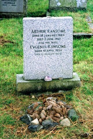 File:AR-ER grave.jpg
