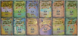 File:Chinese book covers.jpg
