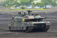 220px-Type10MBT
