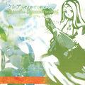 Thumbnail for version as of 17:38, November 22, 2010