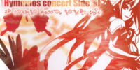 Chanting the Moon ~Tsukikanade~ Ar tonelico Hymmnos Concert Side Red
