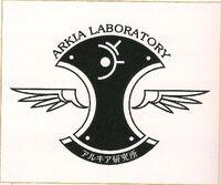 Archia Logo