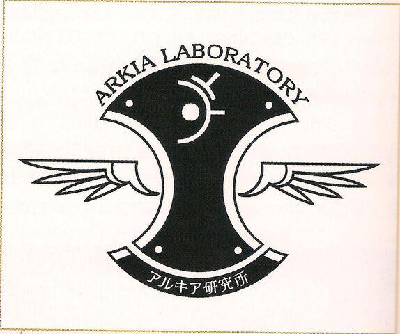 File:Archia Logo.jpg