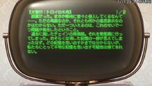 File terminal