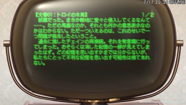 File:File terminal.jpg